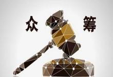 kaixinchou.com