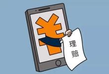lipeitong.com