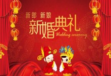 meihunbao.com