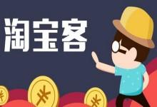 qinqintao.com
