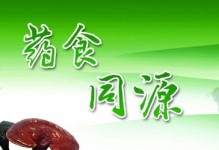shitongyuan.com