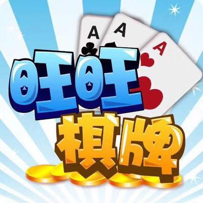 wangwangqipai.com