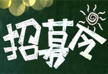 weizhaomu.com