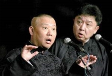 xiangshengshe.com