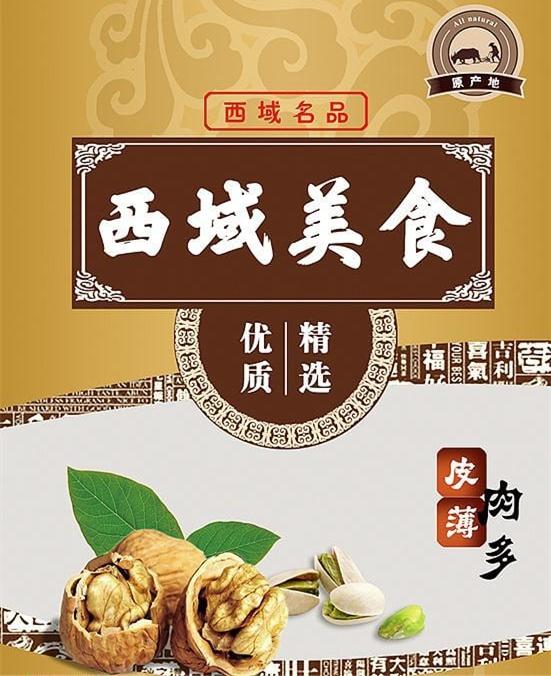 xiyumeishi.com