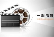 yiqidianying.com